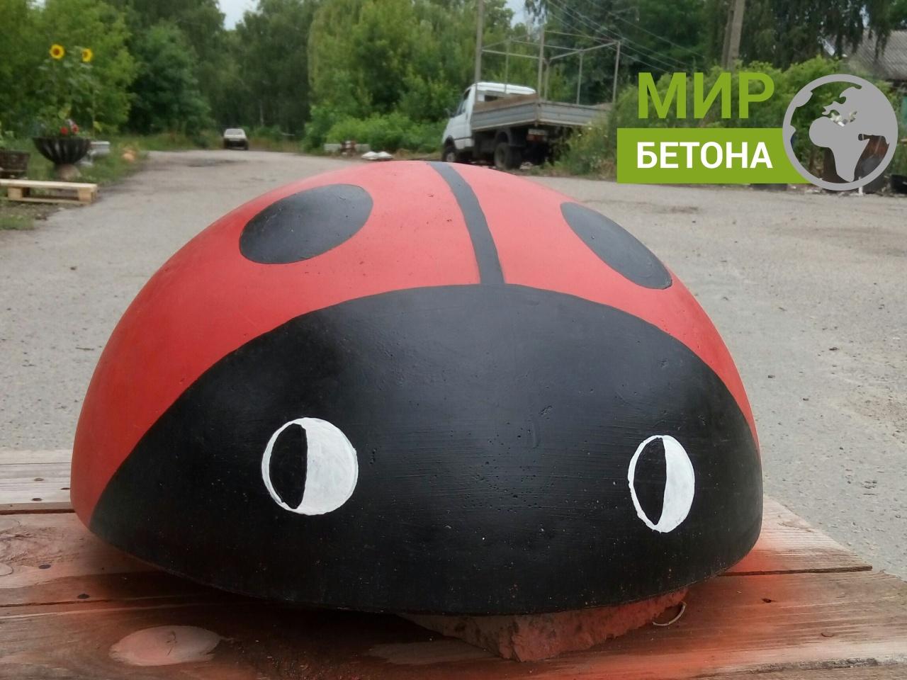 бетонная полусфера Харьков