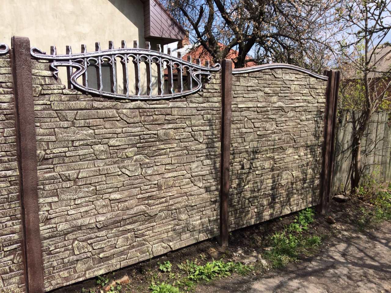 Еврозабор Карпатский камень окрашенный