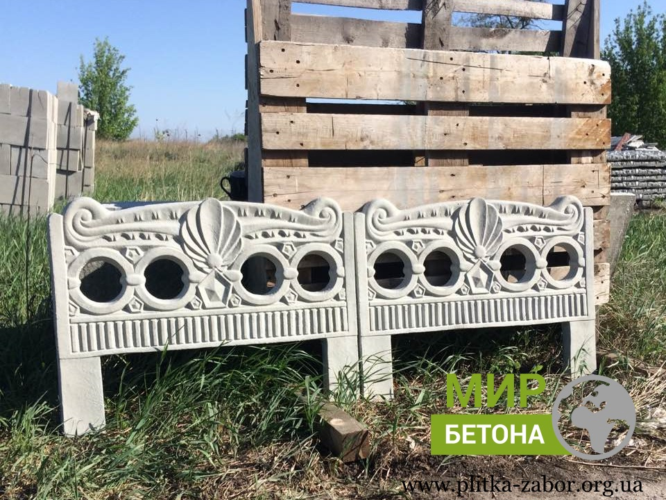Бетонная оградка для клумб