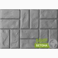 Форма тротуарной плитки 75х50 Старая Одесса №02