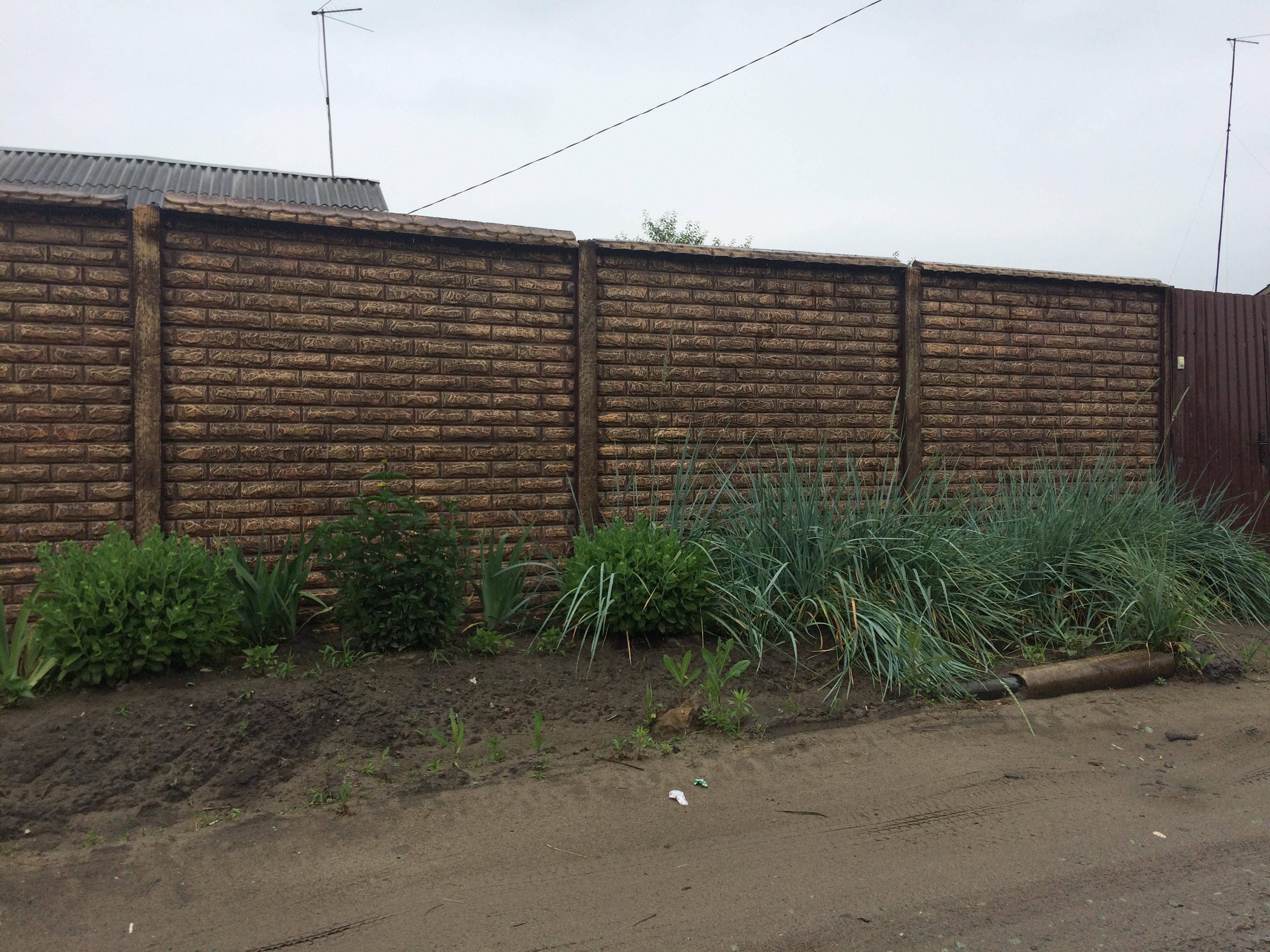 Забор фагот