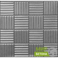 Форма тротуарной плитки 30х30 Шоколадка №02