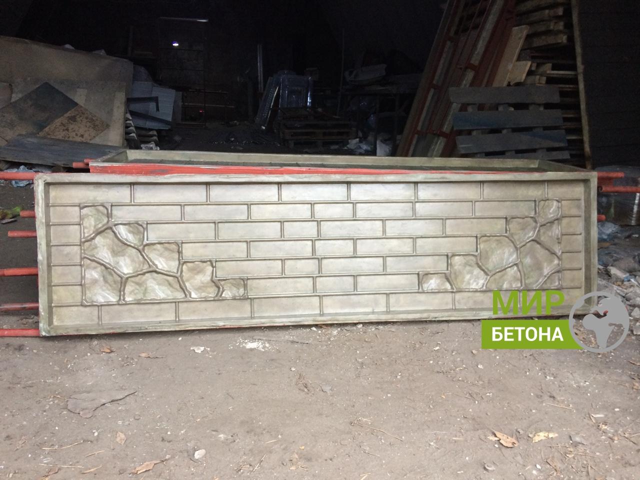 Форма для забора из бетона. Акция.