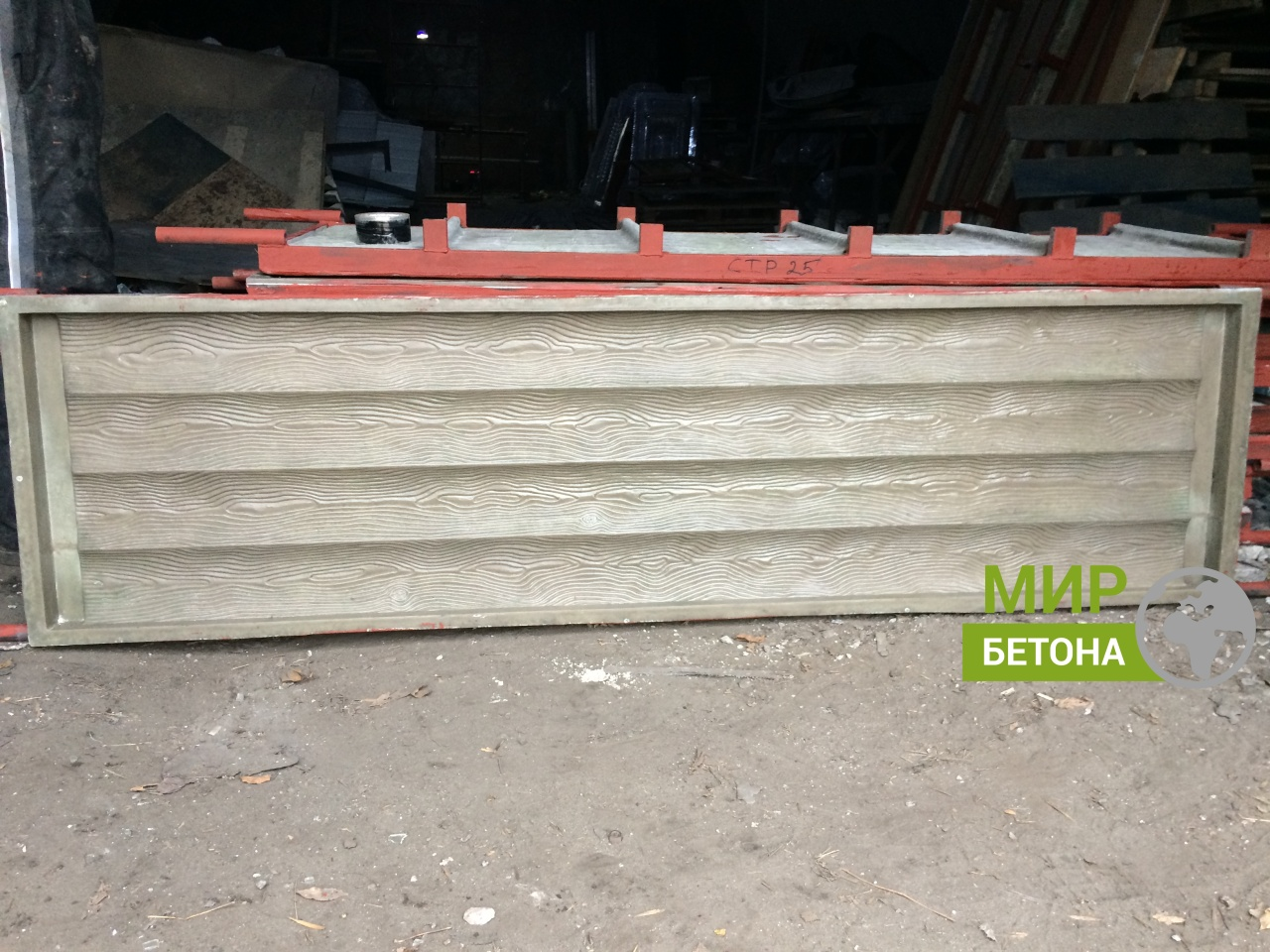 Стеклопластиковая форма для изготовления бетонного забора с иммитацией бревен