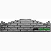 Форма Фагот арка