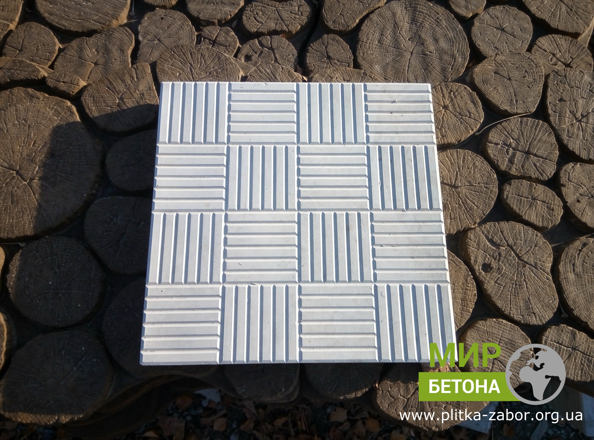 Тротуарная плитка шоколадка в Харькове