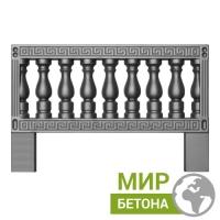 Форма оградки С09