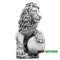 Статуя Лев7 с большим шаром