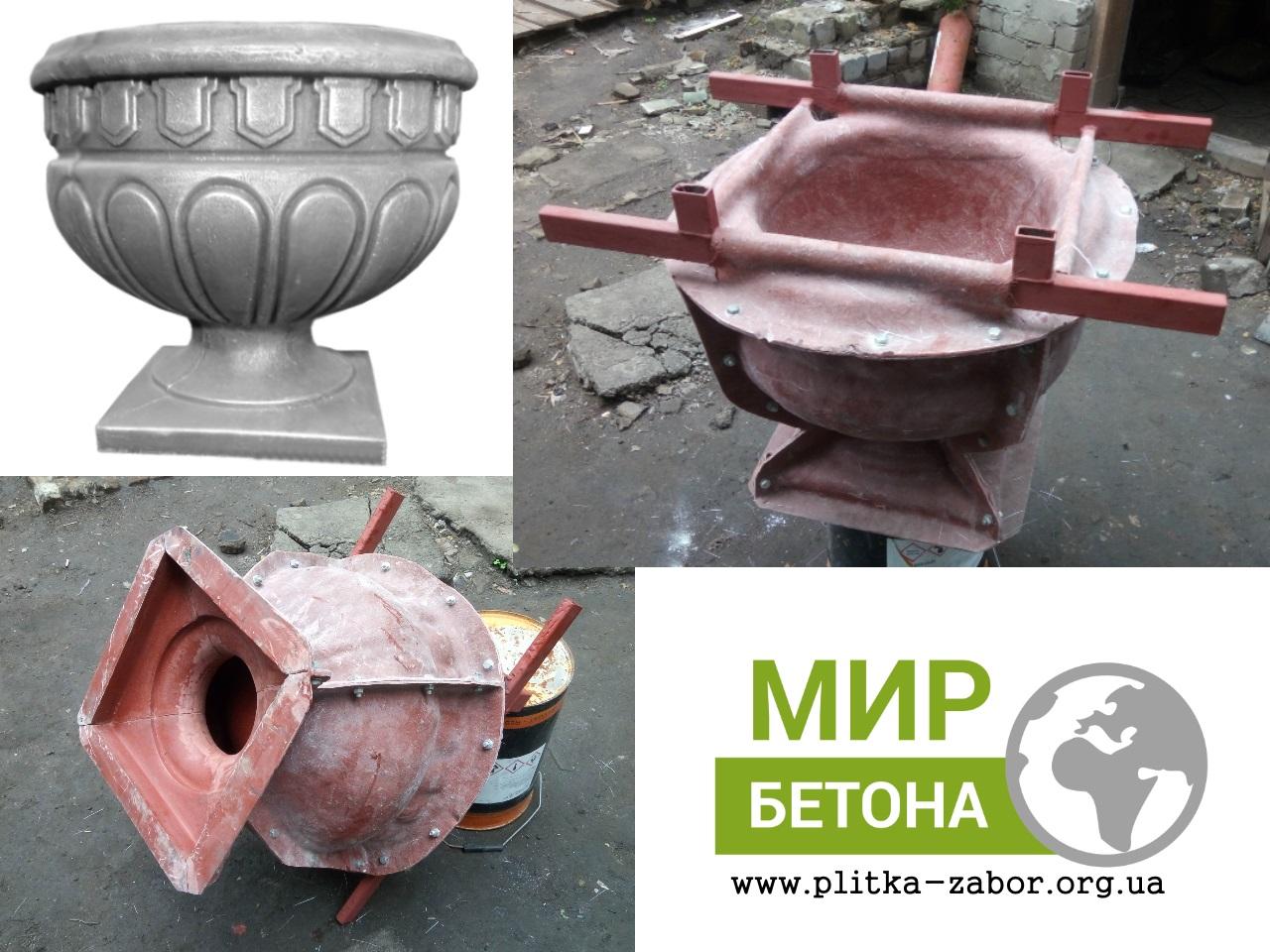 Формы вазонов из бетона купить применение бетона м300