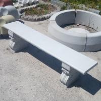Лавочка бетонная