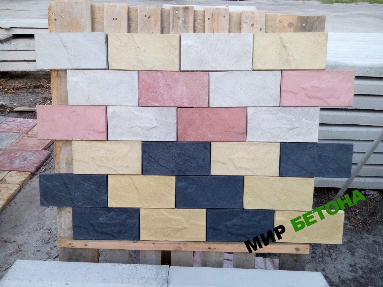 Фасадная плитка цена Харьков
