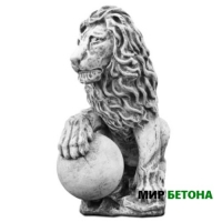Статуя Лев6 с большим шаром