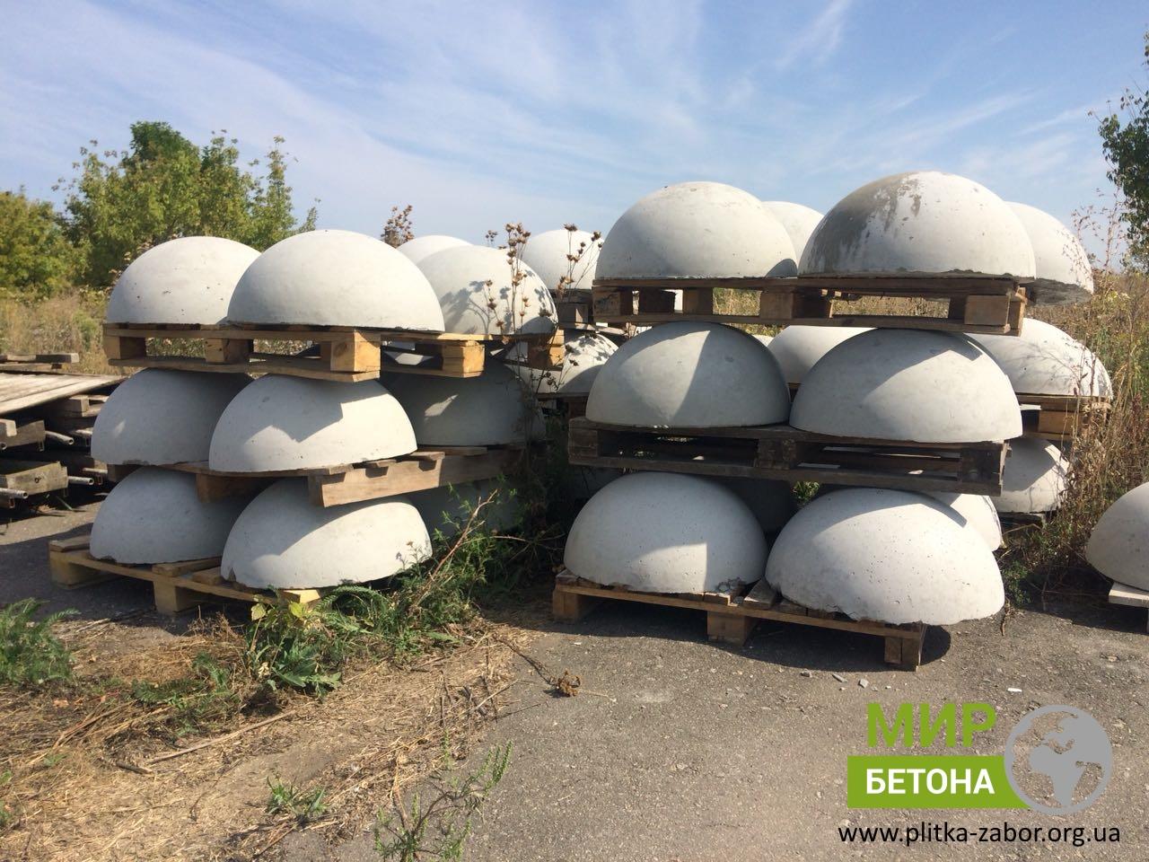 Ограничители движения бетонные полусферы