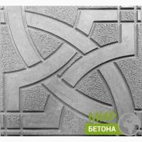 Форма тротуарной плитки 40х40 Космос №15