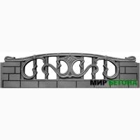 Форма Кирпич гладкий арка ажурная