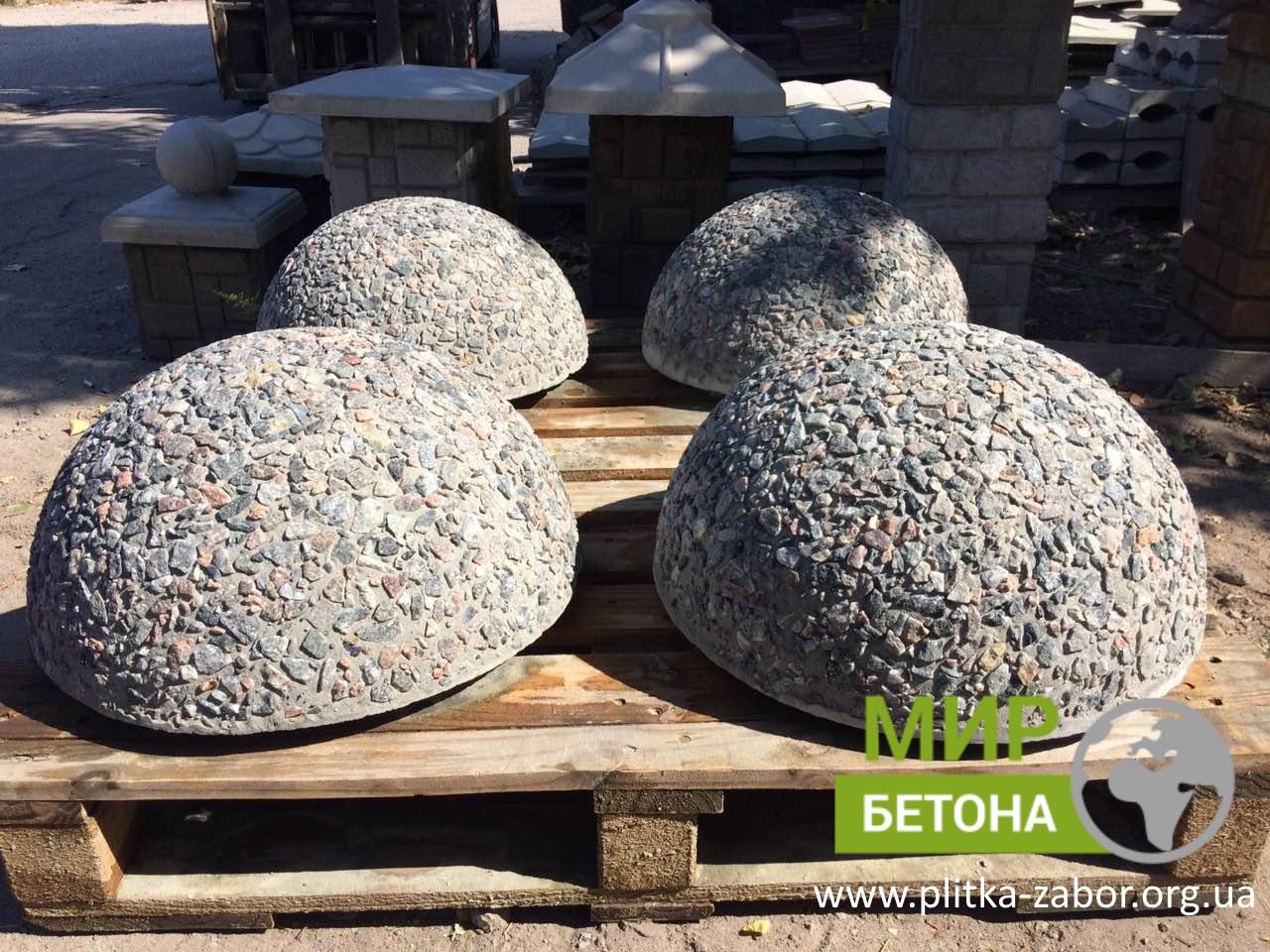 купить полусфера мытый бетон
