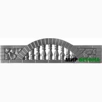 Форма Бут кирпич арка